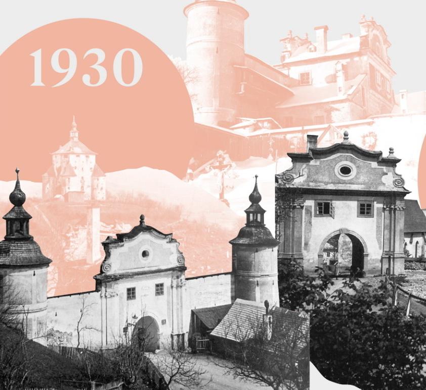 Informácie o Piargskej bráne
